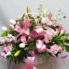 cesta flores iria